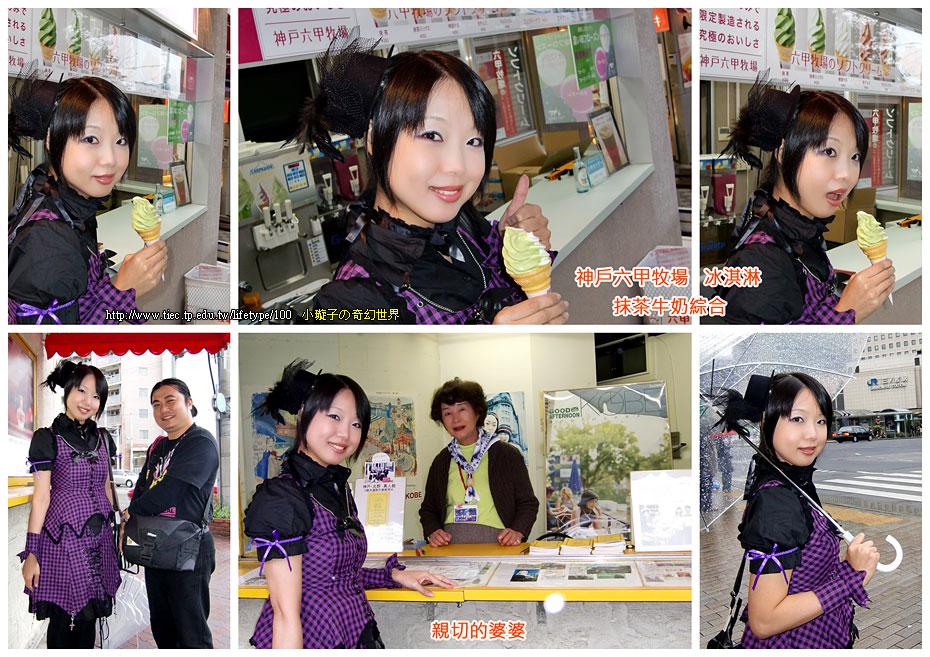 2010-10-31-25.jpg